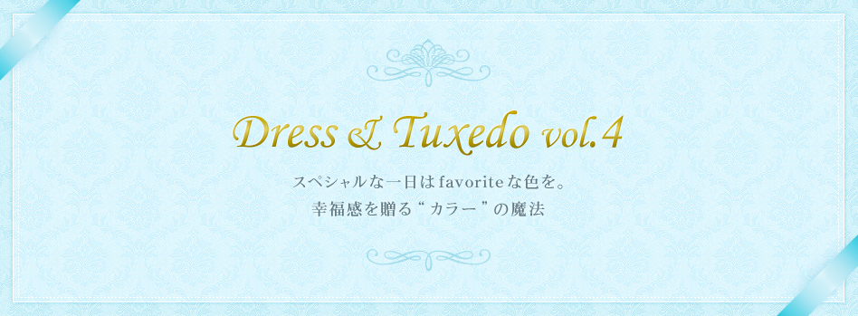 DRESS&TUXEDO VOL.4