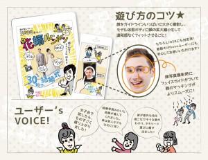 blog_style