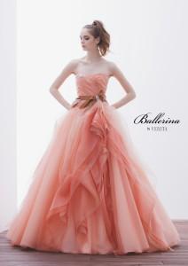 カラードレス オレンジ ウエディングドレス レンタル